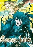 echange, troc Romeo x Juliet Vol. 6 - Episode 21-24 [Import allemand]