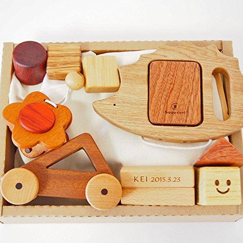 木のおもちゃ(スプソリ)赤ちゃんおすすめギフト わくわくCセット 幼児 楽器,積み木,手押し車入り【名入れメッセージつき】 (茶色(三角のくるま))