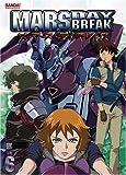 Mars Daybreak 6 [DVD] [Region 1] [US Import] [NTSC]