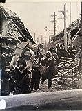 Japan at War (World War II)