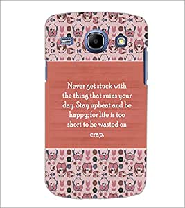 PrintDhaba Quote D-3175 Back Case Cover for SAMSUNG GALAXY MEGA 5.8 (Multi-Coloured)