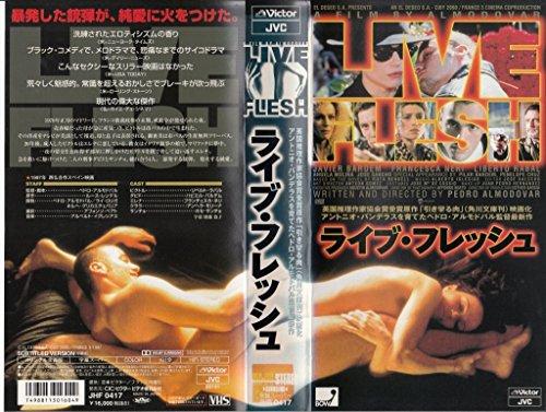ライブ・フレッシュ【字幕版】 [VHS]
