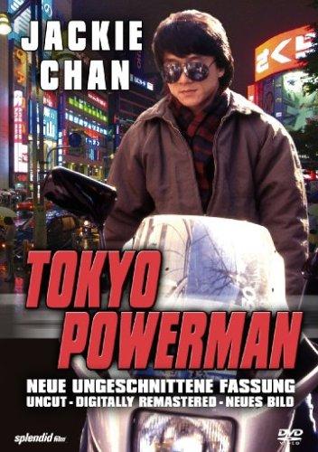Tokyo Powerman (Uncut Version)
