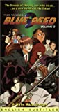 echange, troc Blue Seed 5 [VHS] [Import USA]