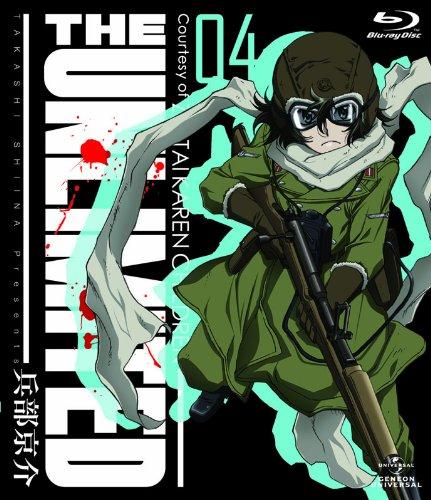 THE UNLIMITED 兵部京介 04(初回限定版) [Blu-ray]