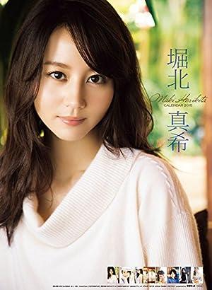 堀北真希 2015カレンダー