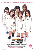 時空警察ヴェッカーD-02 メモリーズ [DVD]