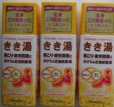 きき湯 カリウム芒硝炭酸湯 ボトル 360g