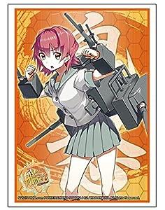 ブシロードスリーブコレクションHG (ハイグレード) Vol.875 艦隊これくしょん -艦これ- 『鬼怒』