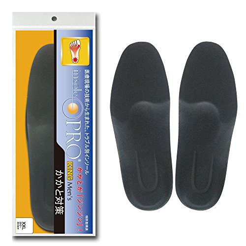 インソールプロキングかかと痛対策XL(27.5~28.5cm)