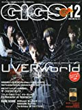 GiGS (ギグス) 2009年 12月号 [雑誌]