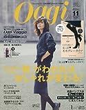 Oggi(オッジ) 2016年 11 月号 [雑誌]