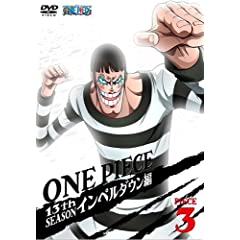 ONE PIECE �����s�[�X 13th�V�[�Y�� �C���y���_�E���� piece.3 [DVD]