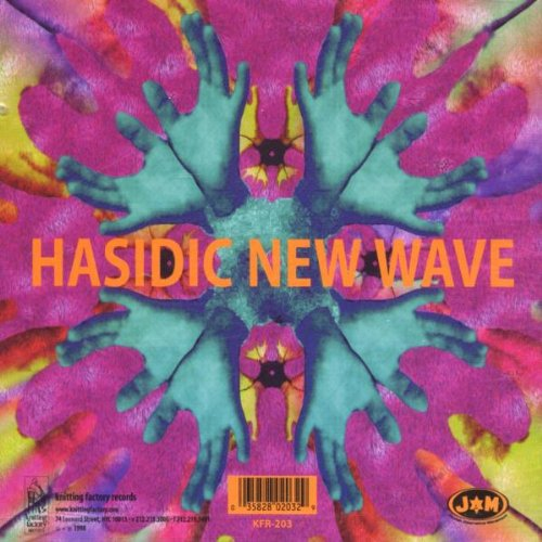 Original album cover of Psycho-Semitic by Hasidic New Wave