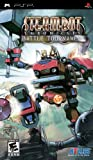 echange, troc PSP STEAMBOAT CHRONICLES BATTLE TOURNAMENT [Import américain]
