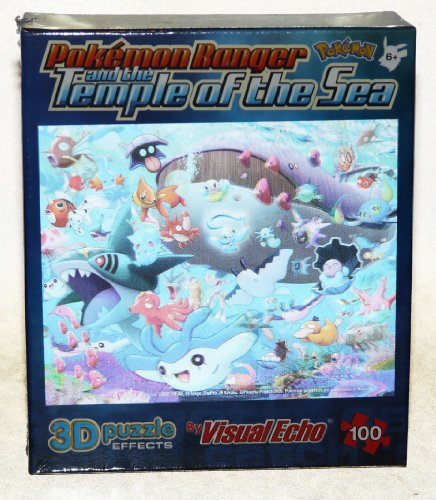 VE100 Pokemon-In the Sea HCAY0192 - 1