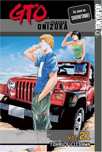 GTO コミック21巻 (英語版)