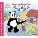 """Mandy and Pandy Play """"Let's Count"""" (English and Mandarin Chinese Edition)"""