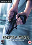 Ghost In The Shell - Stand Alone Complex - Vol. 5 [DVD]