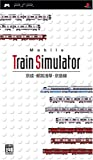 Mobile Train Simulator �����E�s�c�󑐁E���}��