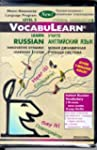 Vocabulearn Russian & English Level 2...