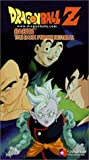 echange, troc Dragon Ball Z: Babidi - Dark Prince Returns [VHS] [Import USA]