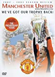 Manchester United: 2002-2003 Season Review [DVD]