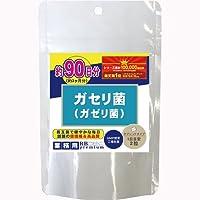 (約90日分) ガセリ菌 180粒