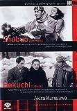 Akira Kurosawa [Italia] [DVD]