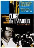 Eloge De L'Amour packshot