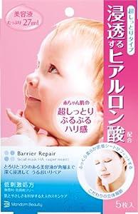 Mandom Barrier Repair Facial Mask Super Moist, 6 Ounce (Pack of 6)