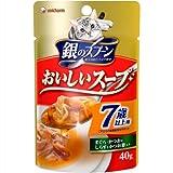 銀のスプーン パウチ おいしいスープ 7歳以上用 まぐろ・かつおにしらすとかつお節入り 40g×12コ