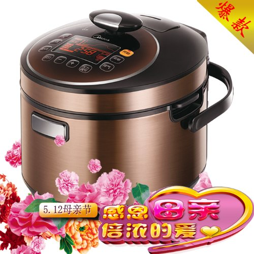 Special Midea / the 12PSS509A 5 liters of Korean smart electric pressure cooker genuine invoice UNPROFOR
