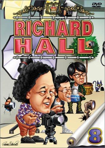 リチャードホール 8 [DVD]