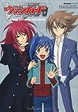 カードファイト!!ヴァンガードアニメオフィシャルファンブック (Gakken Mook)
