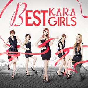 [Album] KARA – Best Girls (FLAC)(Download)[2013.11.27]
