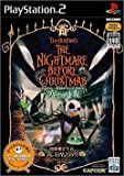 Counterattack of Tim Burton's The Nightmare Before Christmas Premium Pack [Japan Import]