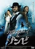 カウボーイ&ゾンビ [DVD]