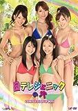 米村美咲 DVD 「日テレジェニックの穴 COMPLETE DVD-BOX」