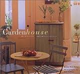 """ガーデンハウス—""""自然""""と暮らすナチュラルリビング"""