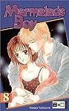 echange, troc Wataru Yoshizumi - Marmalade Boy 08
