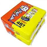 【お買得パック】 廃油処理 冷めた油用 吸い取るんです 46個入×2パック (計92個) D-93