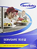 img - for ServSafe Essentials Korean 5e Update Edition with Answer Sheet, ServSafe Essentials with AnswerSheet Update with 2009 FDA Food Code book / textbook / text book