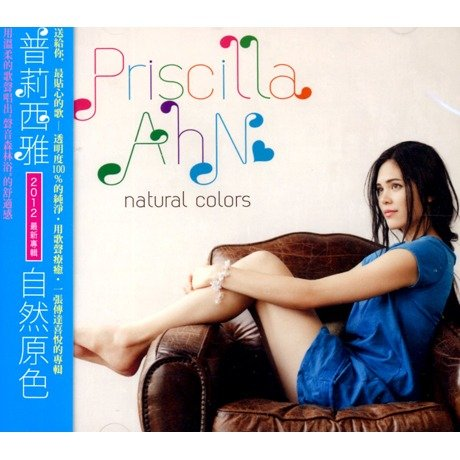 Priscilla Ahn - Natural Colors