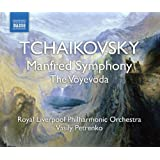 Manfred Symphony the Voyevoda