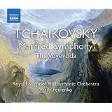 "Manfred-Symphonie/Voyevodavon ""Petrenko"""