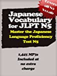 Japanese Vocabulary for JLPT N5 -- Ma...