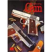 Gun (ガン) 2007年 08月号 [雑誌]