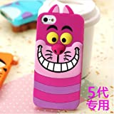 Lovestal Cute Cartoon 3D Disney Monster University Animals Soft Silicone Back Cases Covers for Apple iPhone 5 5G 5S (The Cheshire cat)
