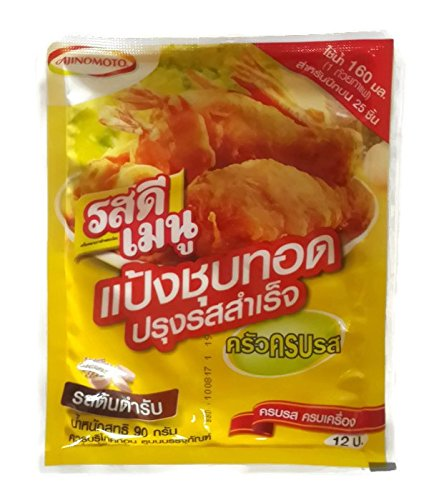 Ajinomoto Rosdee Menu Tempura Original Flavored Crispy Flour Flavor [Just Dip and Fry] 90g.x 4 Sachets (Power Wheels Battery Alternative compare prices)